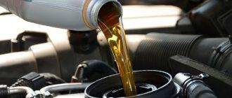 масло в двигатель