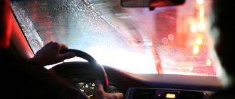 Почему потеют окна в машине изнутри и что делать