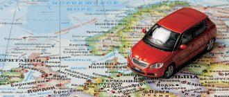 Как купить авто за границей
