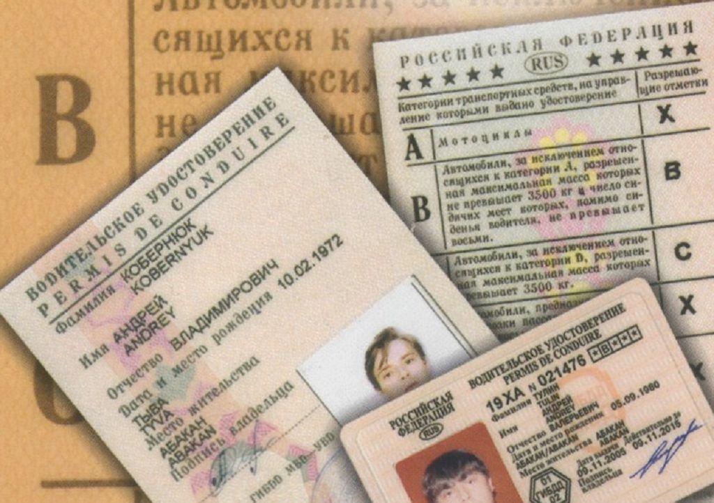 Как восстановить потерянные документы на машину правильно