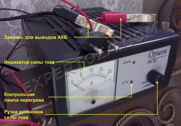 Сколько заряжается батарея