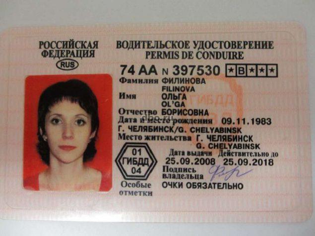 Требования к фотографиям на документы