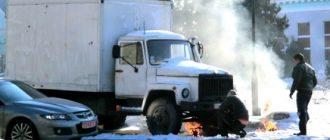 Как заводить дизельный двигатель в мороз