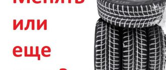 Когда переобувать машину на летнюю резину