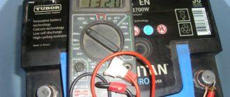 Нормальное напряжение аккумулятора автомобиля