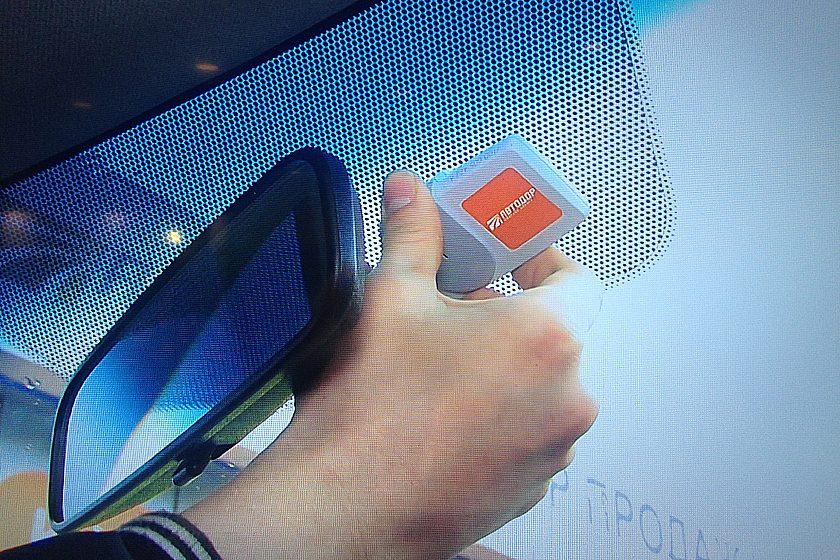 транспондер на стекле