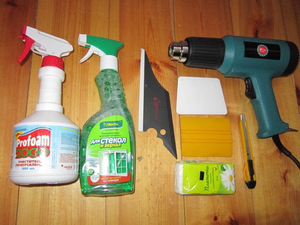 Инструменты для снятия тонировки