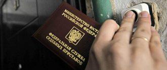 штрафы судебные приставы узнать задолженность