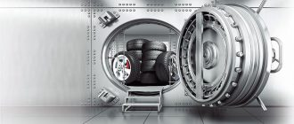 Хранение шин - при какой температуре